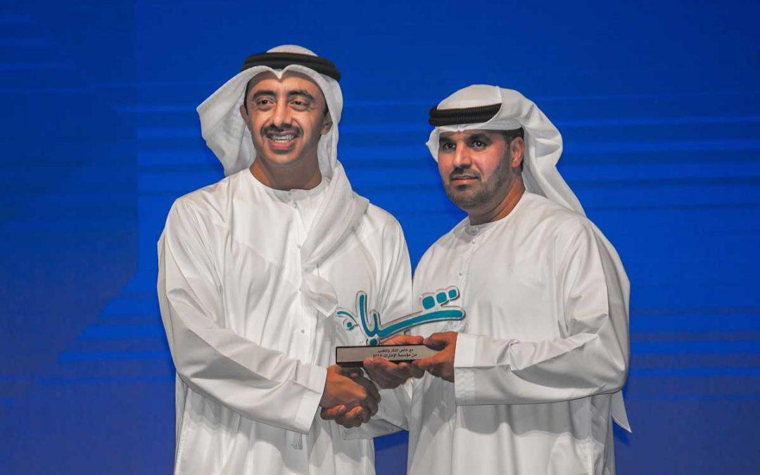 عبد الله بن زايد يكرم إذاعة الأولى  في حفل التكريم السنوي لمؤسسة الإمارات