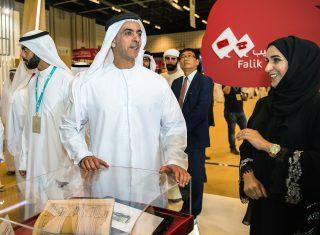 1-shaikh-saif-bin-zayed-visit-to-hhc-stand-at-auh-bookfair
