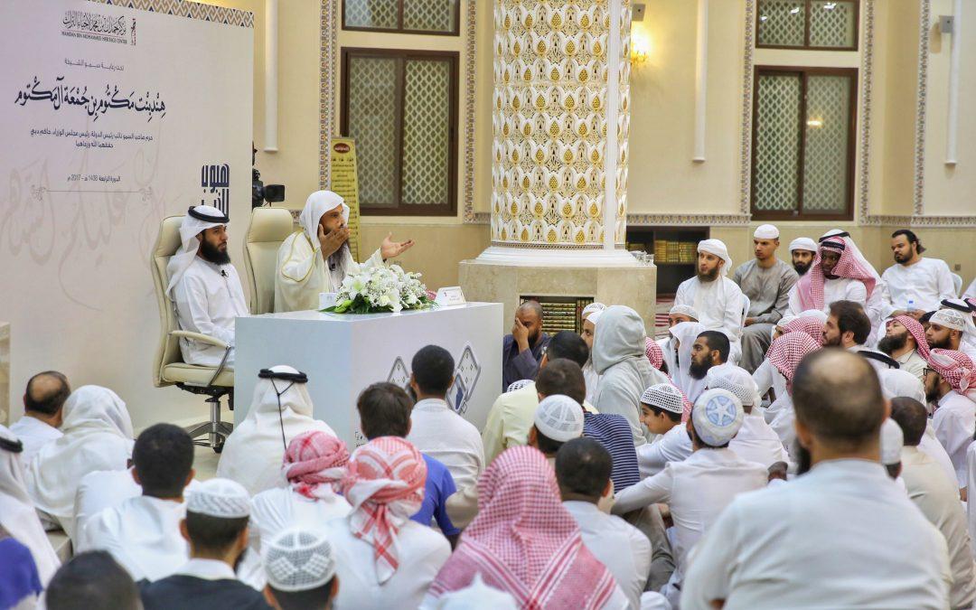 """نسائم """"هبوب الخير"""" في المساجد"""