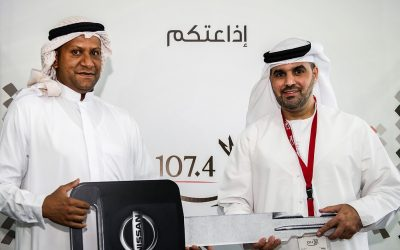 إذاعة الأولى تحتفي بالفائزين في مسابقات شهر رمضان
