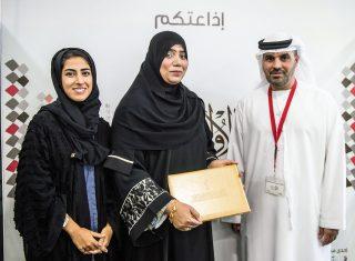 left-atheer-bin-shakar-and-the-winner-fatma-al-darmaky-and-khalifa-al-falasi-the-presenter-of-hayak-fi-bladi